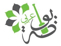 بوظة عربي
